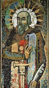 Paul, Mosaic