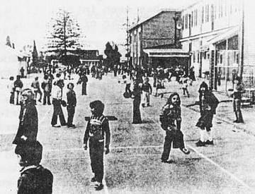 Schoolyard1980